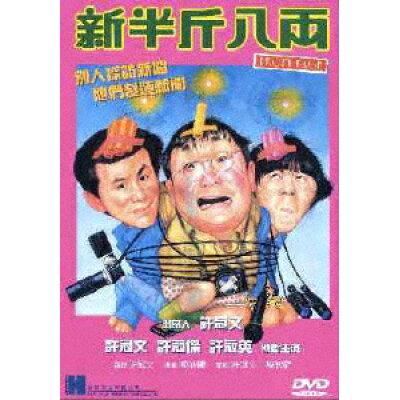 フロント・ページ/DVD/UASD-45154