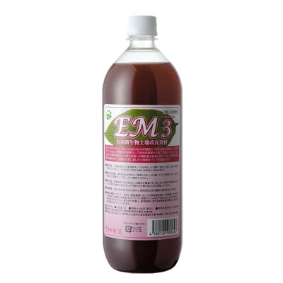 イーエム EM-3 1L