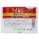 EM蘇生ハヤシ(115g*2コ入)