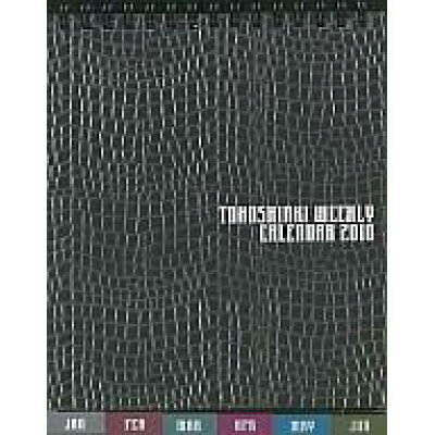 エイベックス・マーケティング カレンダー TOHOSHINKI -東方神起- 2010年度週めくりカレンダー 未使用