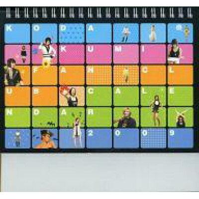 カレンダー 倖田來未 2009年度卓上カレンダー ファンクラブ