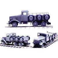 16番ゲージ 旧陸軍 100式 鉄道牽引車 旧陸軍色 塗装済完成品 ワールド工芸