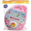ゆたんぽプチ ポリ 0.9L ピンク 袋付き