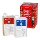 ハイポニカ 液体肥料 1L