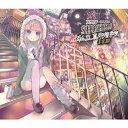 私立真空管学院 4学期「月のない夜」/CDシングル(12cm)/XSCL-19