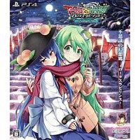 不思議の幻想郷 -ロータスラビリンス-(特別限定版)/PS4/UNPJ001