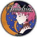 少女魔法学 リトルウィッチロマネスク オフィシャルサウンドトラック「Jewelries」