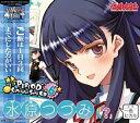 ピリオド キャラクターソングCD vol.6 つづみ
