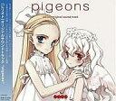 ピリオド オリジナルサウンドトラック[pigeons]