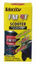 Verity ベリティ FM4T スクーターオイル添加剤