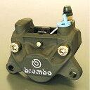 ブレンボ blembo 2ポット キャスティングキャリパー カニ ブラック 20.5161.61