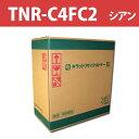 リサイクルトナー OKI TNR-C4FC2 シアン 6000枚