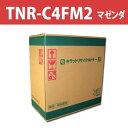リサイクルトナー OKI TNR-C4FM2 マゼンタ 6000枚