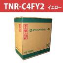 リサイクルトナー OKI TNR-C4FY2 イエロー 6000枚