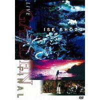 LIVE GARDEN FINAL/DVD/BJBH-1