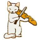 【ポタリングキャット】【ピンズコレクション フランスパン猫】(PZ-3)ソフト七宝タイプの魅力のピンズ