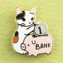 【ポタリングキャット】【ピンズコレクション 貯金箱 猫】(PZ-33)ソフト七宝タイプの魅力のピンズ