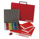 スタビロ 水性 色鉛筆  24色いろえんぴつ&A4ブリーフケース&スケッチブック&シャープナー&筆 STB0180