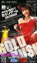 DVDソフト 【UMD】あいだゆあのSEXYカジノゲーム UMD /GBTU-7