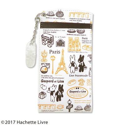 リサとガスパール 胸ポケットペンケース ST-ZG0005 PARIS(ブラウン)(1コ入)