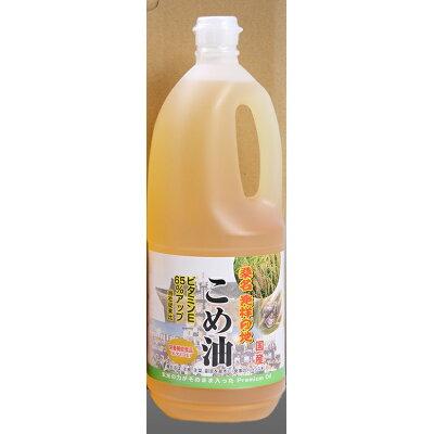 油清 桑名の米油 1500g