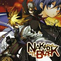 NAKED BLACK ドラマCD第1巻/CD/FCCC-0056