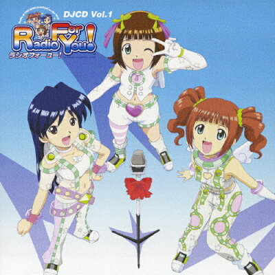 DJCD アイドルマスター Radio For You! Vol.1/CD/FCCG-0022