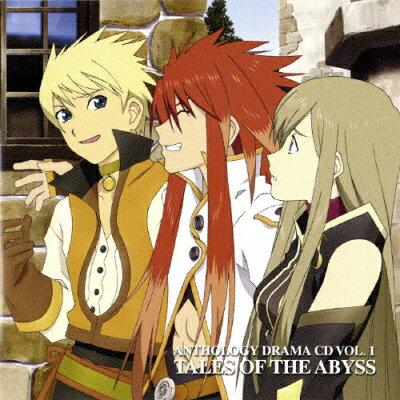 アンソロジードラマCD「テイルズ オブ ジ アビス」Vol.1/CD/FCCT-0077
