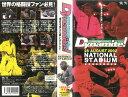 レンタルVHS 史上最大の格闘技ワールドカップ Dynamite!