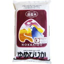 道産米 ゆめぴりか 5kg