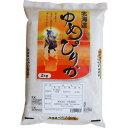 道産米 ゆめぴりか 2kg