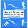 スポーツミネラル スポーツミネラル 10gX10