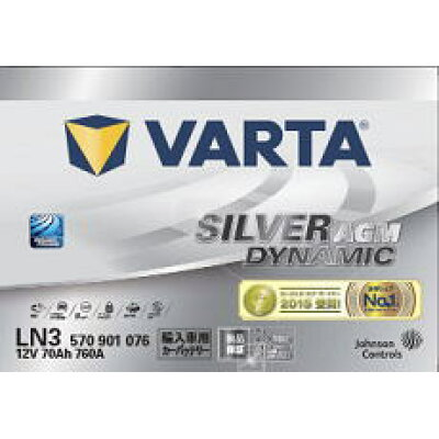 varta バルタファルタ ln3agm 欧州車用agmバッテリー cca760    varta 570-901-076等に互換