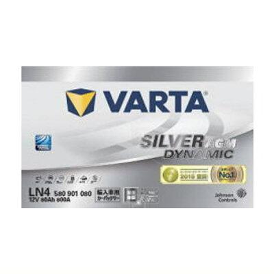 varta バルタファルタ ln4agm 欧州車用agmバッテリー cca800    varta 580-901-080等に互換