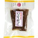 マルアイ食品 秋田名産いぶりがっこ(100g)