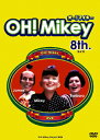OH!Mikey 8th./DVD/FFBV-0009