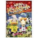 人形芸人ドント&ノット 天使のウタタネ/DVD/PCPV-1
