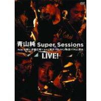 青山純 Super Sessions LIVE! feat.今剛×伊藤広規×KAZ南沢×エルトン永田×Mac清水/DVD/ATDV-261