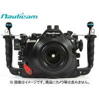 Fisheye/フィッシュアイ 10301 ノーティカムD500 S4FG 一眼レフ用カメラハウジング