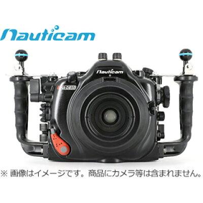Fisheye/フィッシュアイ 10415 ノーティカム NA D850 S4FG 一眼レフカメラハウジング