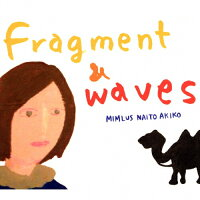 Fragment & waves/CD/BUCA-1040