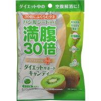 グラフィコ 満腹30倍 ダイエットサポートキャンディ キウイ 42g