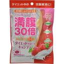 満腹30倍 ダイエットサポートキャンディ イチゴミルク(42g)