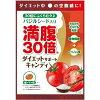満腹30倍 ダイエットサポートキャンディ 塩トマト味 42g