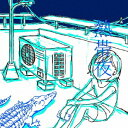 熱帯夜/CDシングル(12cm)/XQFQ-1413