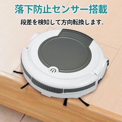 ツカモトエイム エコモ ロボットクリーナー AIM-RC21-WT ピュアホワイト