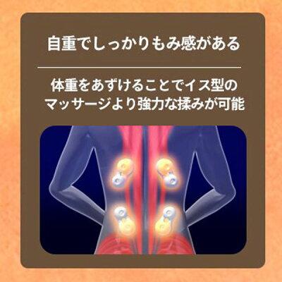 TSUKAMOTO マッサージマット 管理医療機器 AIM-121(BR)