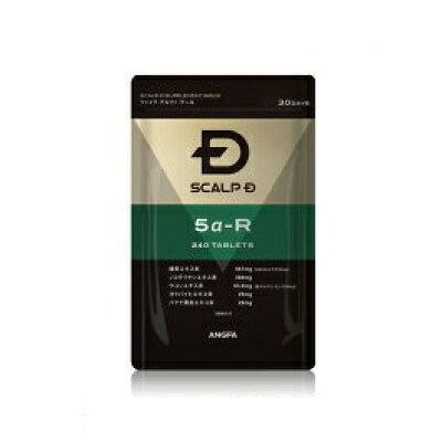 スカルプDサプリメント 5α-R(ファイブ・アルファ・アール)