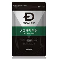 ノコギリヤシ bySCALP-D 30粒