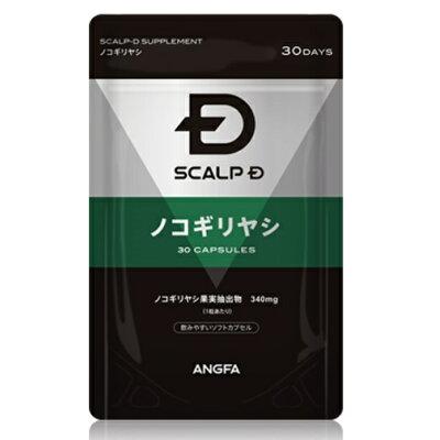 ノコギリヤシ byscalp-d